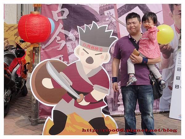 宋江陣頭文化展