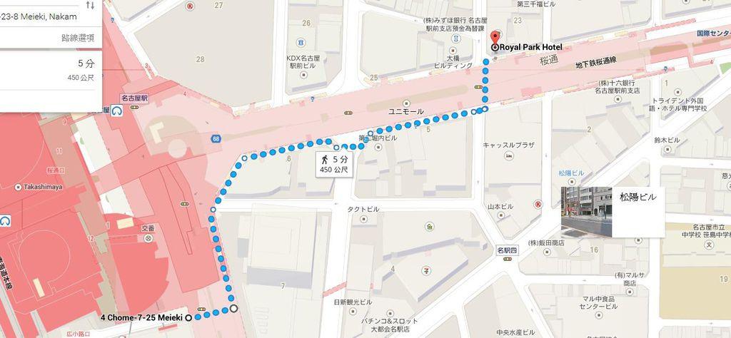 Royal Park Nagoya