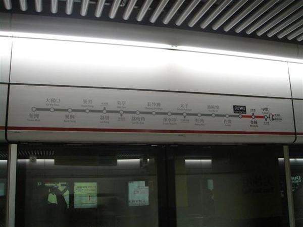 港鐵站_000.jpg