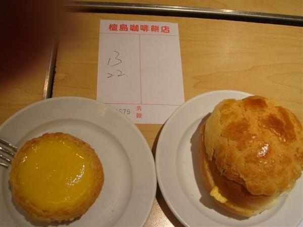 檀島咖啡.jpg