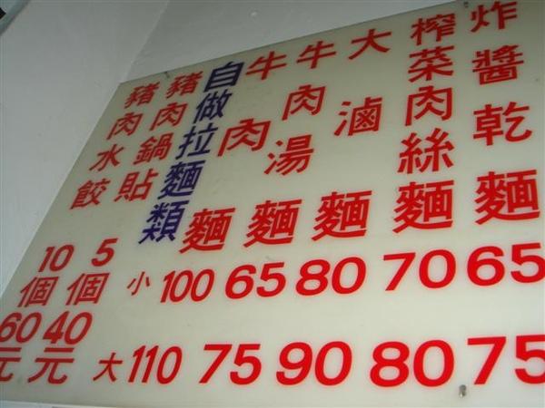 小樂天餃子館