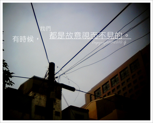 (136)25MAY10_IMG_0059.jpg