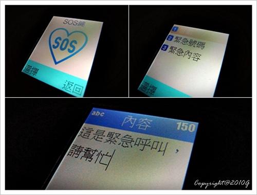 (085)02NOV10_SOS.jpg