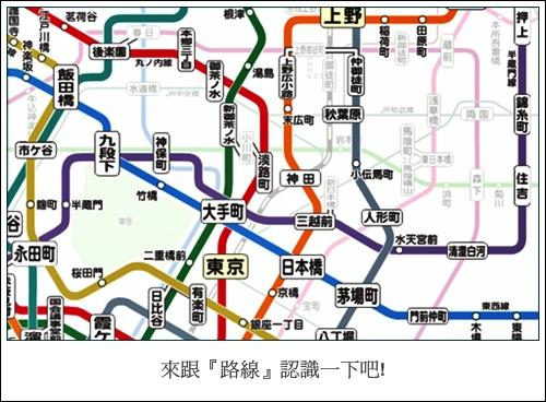 (118)03DEC10_tokyometro.jpg