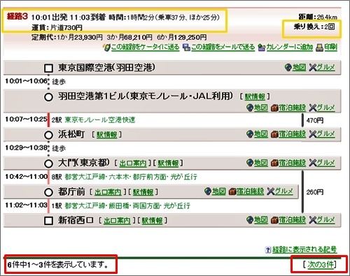 (124)03DEC10_transit_06.jpg