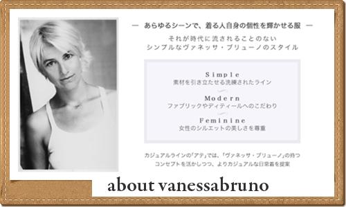 (040)Vanessabruno.jpg