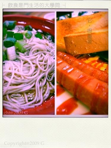(093)26JUNE09_meal-pola.jpg