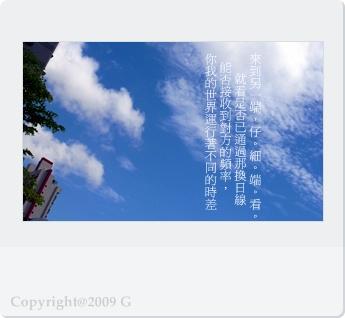 (154)17AUG09_R0014960.JPG