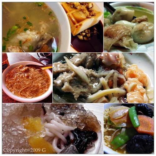 (217)25SEP09_food_01.jpg