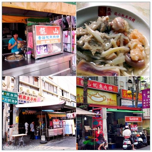 (221)25SEP09_food_soup.jpg