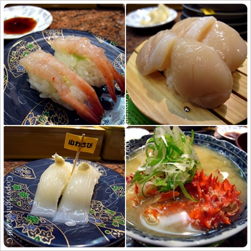 (034)07DEC08_sushi.jpg