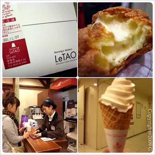 (035)07DEC08_dessert.jpg