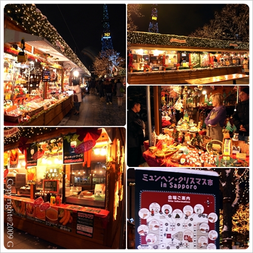 (042)07DEC08_munchen market.jpg