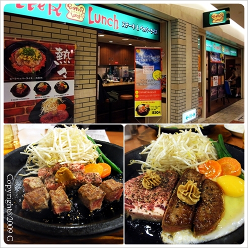 (044)07DEC08_dinner.jpg