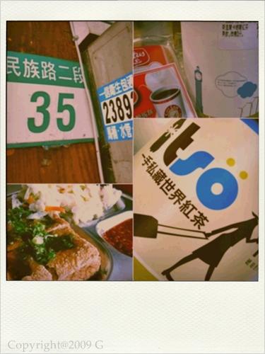 (125)05DEC09_taian food-pola.jpg