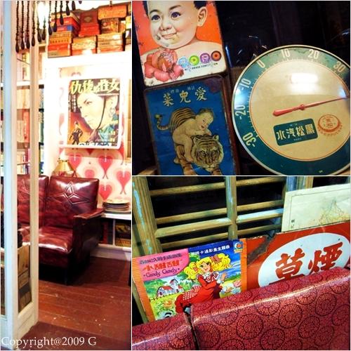 (141)27NOV09_showachyo store.jpg