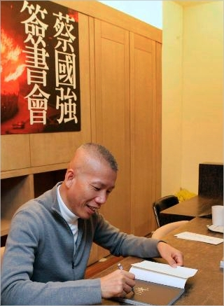 (055)08FEB10_caiguoqiang.jpg