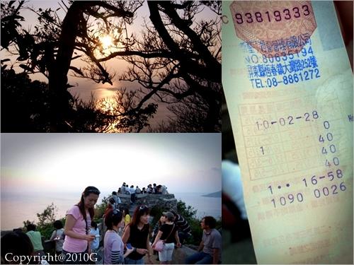 (071)022810_sunset.jpg