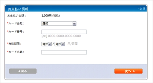 (116)01DEC10_reservation.jpg