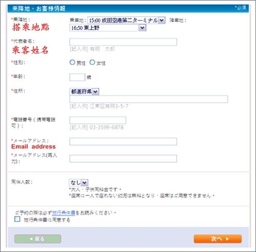 (115)01DEC10_reservation.jpg