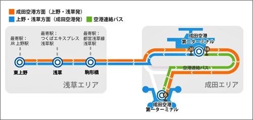 (117)01DEC10_reservation.jpg