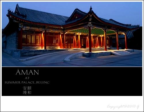 (068)summer palace.jpg
