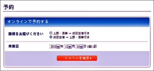 (113)01DEC10_reservation.jpg