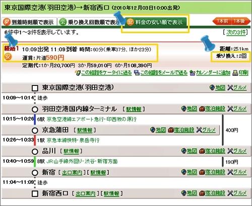 (126)03DEC10_transit_08.jpg