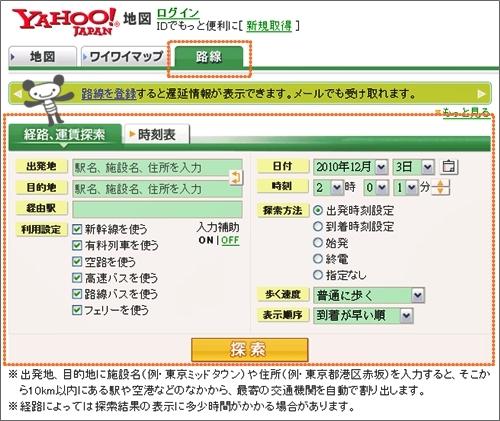 (120)03DEC10_transit_02.jpg