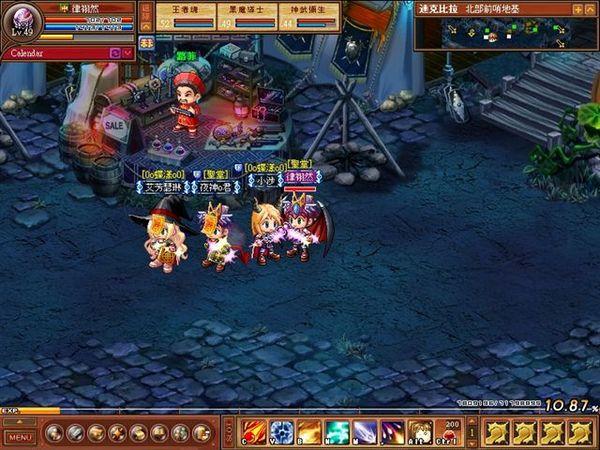 MoF_2007-11-02_0003.jpg