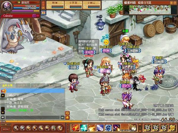 MoF_2007-11-06_0008.jpg
