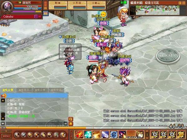 MoF_2007-11-06_0009.jpg