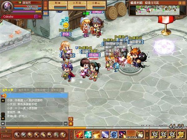 MoF_2007-11-06_0010.jpg