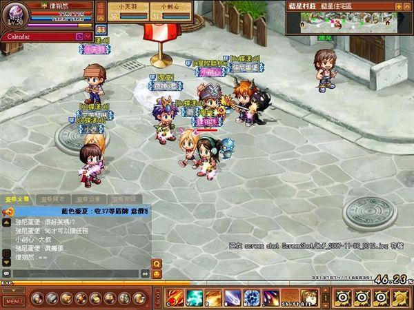 MoF_2007-11-06_0013.jpg