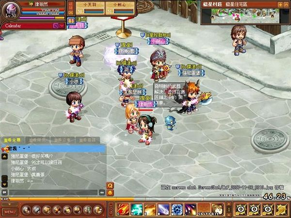 MoF_2007-11-06_0014.jpg