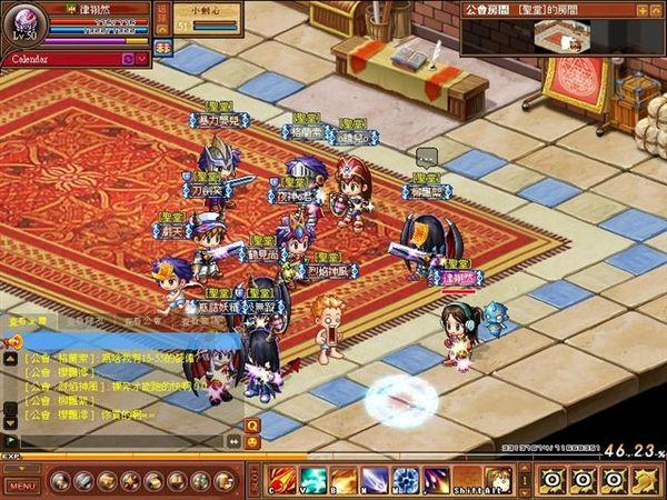 MoF_2007-11-06_0017.jpg
