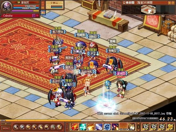 MoF_2007-11-06_0018.jpg
