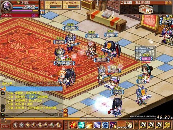 MoF_2007-11-06_0022.jpg