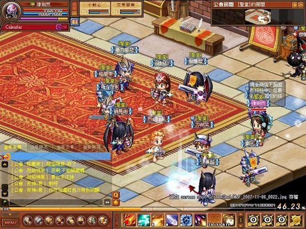 MoF_2007-11-06_0023.jpg