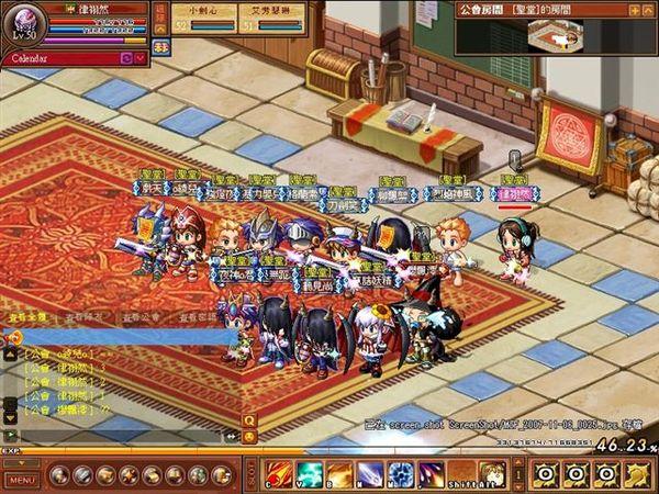 MoF_2007-11-06_0026.jpg