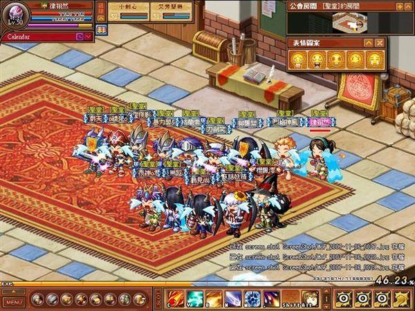 MoF_2007-11-06_0030.jpg