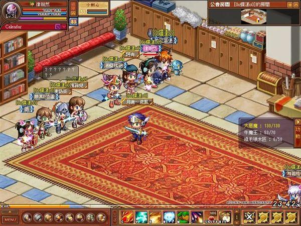 MoF_2007-11-10_0000.jpg