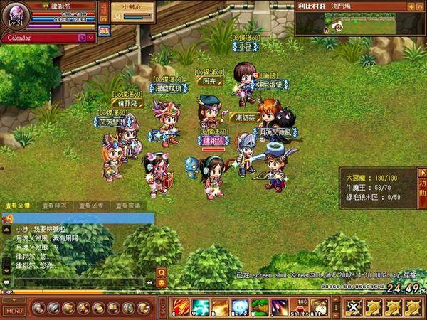 MoF_2007-11-10_0003.jpg