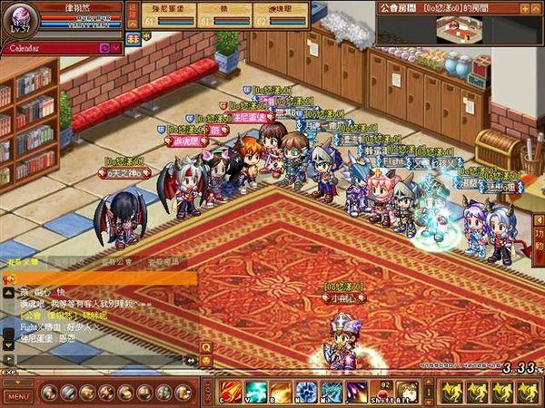 MoF_2007-11-24_0000.jpg