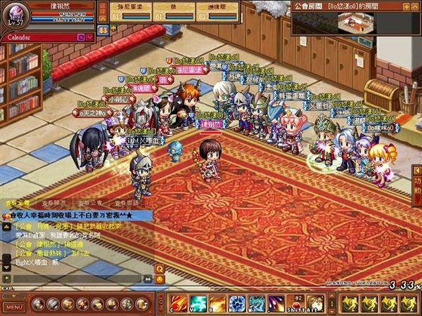 MoF_2007-11-24_0001.jpg