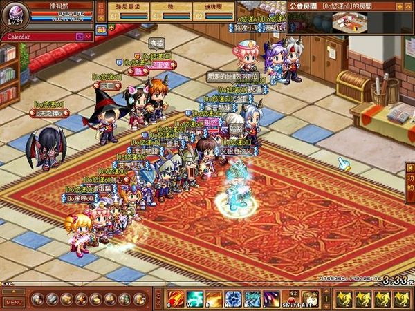 MoF_2007-11-24_0002.jpg
