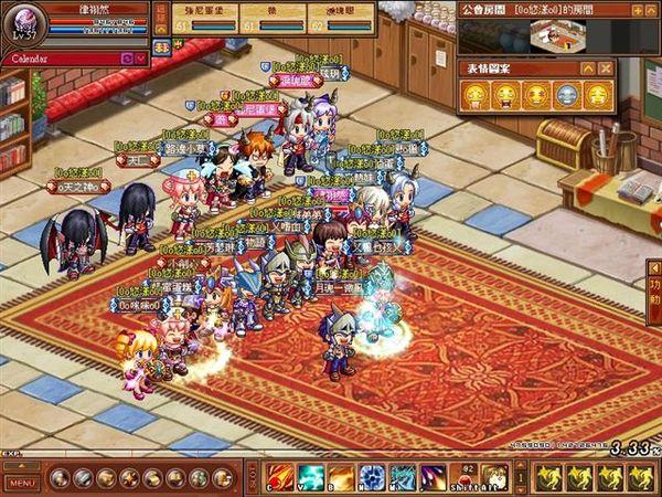 MoF_2007-11-24_0003.jpg
