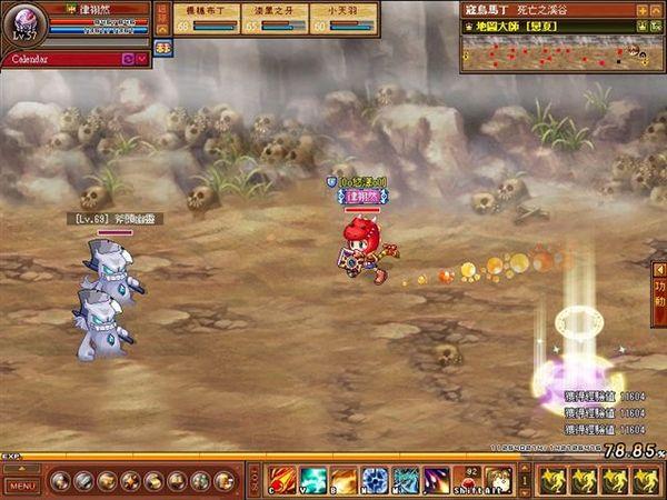 MoF_2007-11-25_0005.jpg