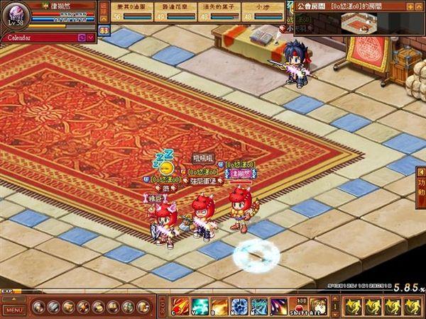 MoF_2007-11-25_0007.jpg