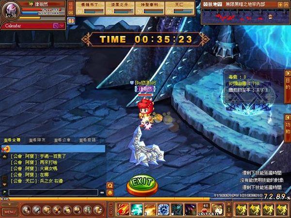 MoF_2007-11-25_0011.jpg